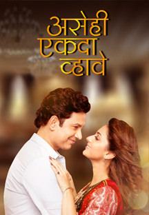 Watch & download Marathi movies in HD on erosnow com | Eros Now
