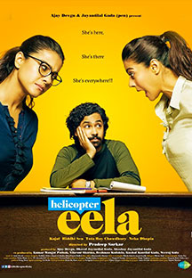 Watch Helicopter Eela full movie Online - Eros Now
