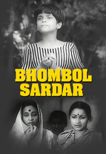 Watch Bhombol Sardar full movie Online - Eros Now