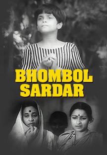 Bhombol Sardar
