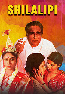 Watch Shilalipi full movie Online - Eros Now