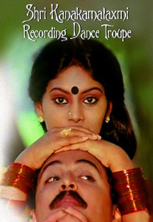 Watch Shri Kanakamalaxmi Recording Dance Troupe full movie Online - Eros Now