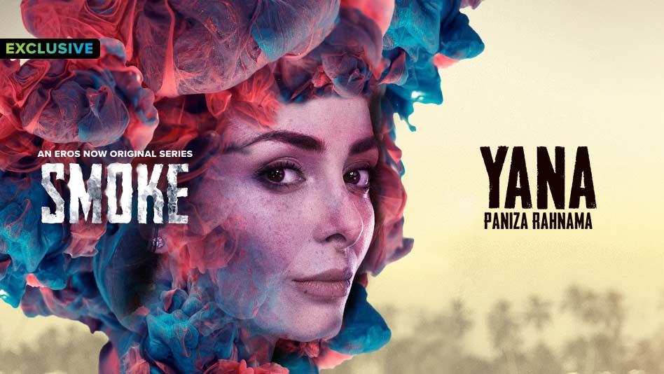 Yana by Paniza Rahnama
