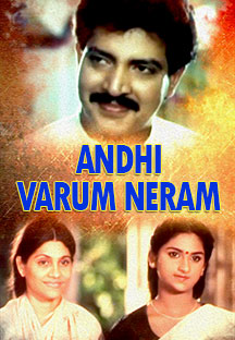 Watch Andhi Varum Neram full movie Online - Eros Now