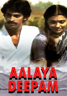 Watch Aalaya Deepam full movie Online - Eros Now