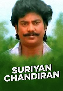 Watch Suriyan Chandiran full movie Online - Eros Now