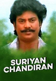 Watch Suriyan Chandiran full movie Online - Eros Now