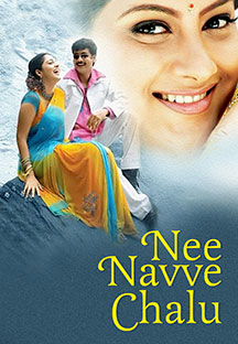 Watch Nee Navve Chalu full movie Online - Eros Now