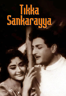 Watch Tikka Sankarayya full movie Online - Eros Now