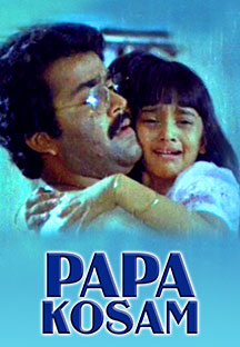 Watch Papa Kosam full movie Online - Eros Now