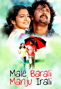 Watch Male Barali Manju Irali full movie Online - Eros Now