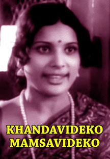 Watch Khandavideko Mamsavideko full movie Online - Eros Now