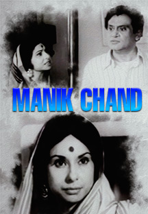 Watch Manik Chand full movie Online - Eros Now