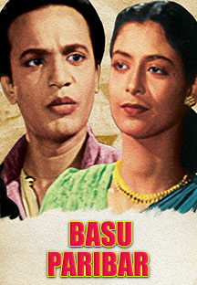 Watch Basu Paribar full movie Online - Eros Now