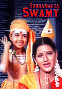 Watch Subramanya Swamy full movie Online - Eros Now