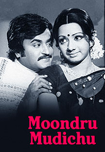 Watch Moondru Mudichu full movie Online - Eros Now