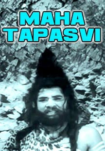 Watch Maha Tapasvi full movie Online - Eros Now