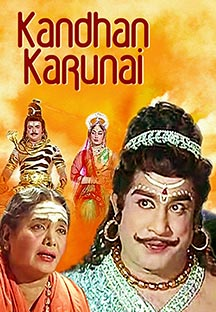 Watch Kandhan Karunai full movie Online - Eros Now
