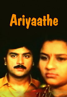 Watch Ariyaathe full movie Online - Eros Now