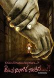 Watch Kelavu Dinagala Nanthara full movie Online - Eros Now