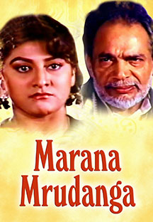 Watch Marana Mrudanga full movie Online - Eros Now