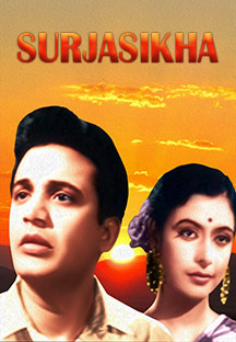 Watch Surjasikha full movie Online - Eros Now