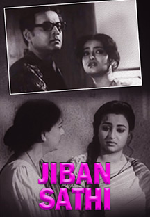 Watch Jiban Sathi full movie Online - Eros Now