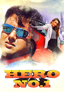 Watch Hero No. 1 full movie Online - Eros Now