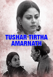 Watch Tushar Tirtha Amarnath full movie Online - Eros Now