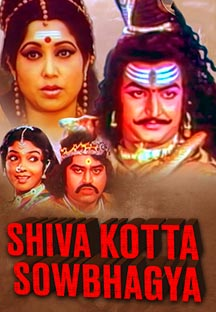 Watch Shiva Kotta Sowbhagya full movie Online - Eros Now