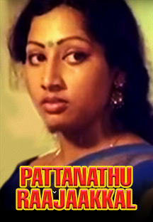 Watch Pattanathu Raajakkal full movie Online - Eros Now