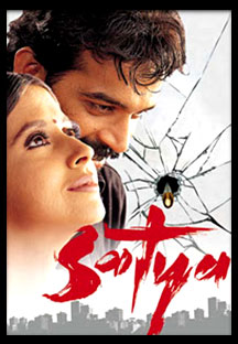 Watch Satya full movie Online - Eros Now