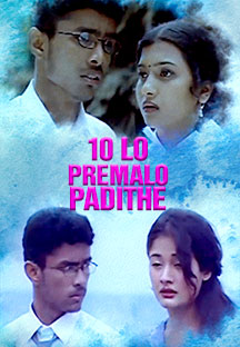 Watch 10th Lo Premalo Padithe full movie Online - Eros Now