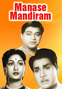 Watch Manase Mandiram full movie Online - Eros Now