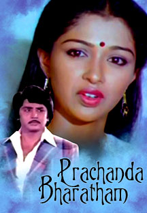 Watch Prachanda Bharatham full movie Online - Eros Now