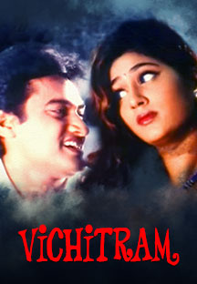Watch Vichitram full movie Online - Eros Now