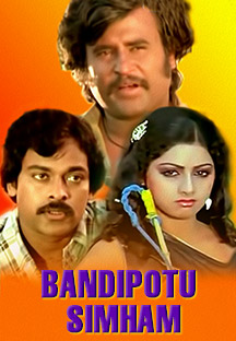 Watch Bandipotu Simham full movie Online - Eros Now