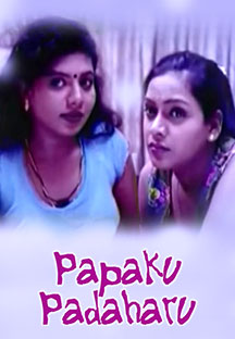 Watch Papaku Padaharu full movie Online - Eros Now