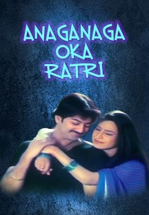 Watch Anaganaga Oka Ratri full movie Online - Eros Now