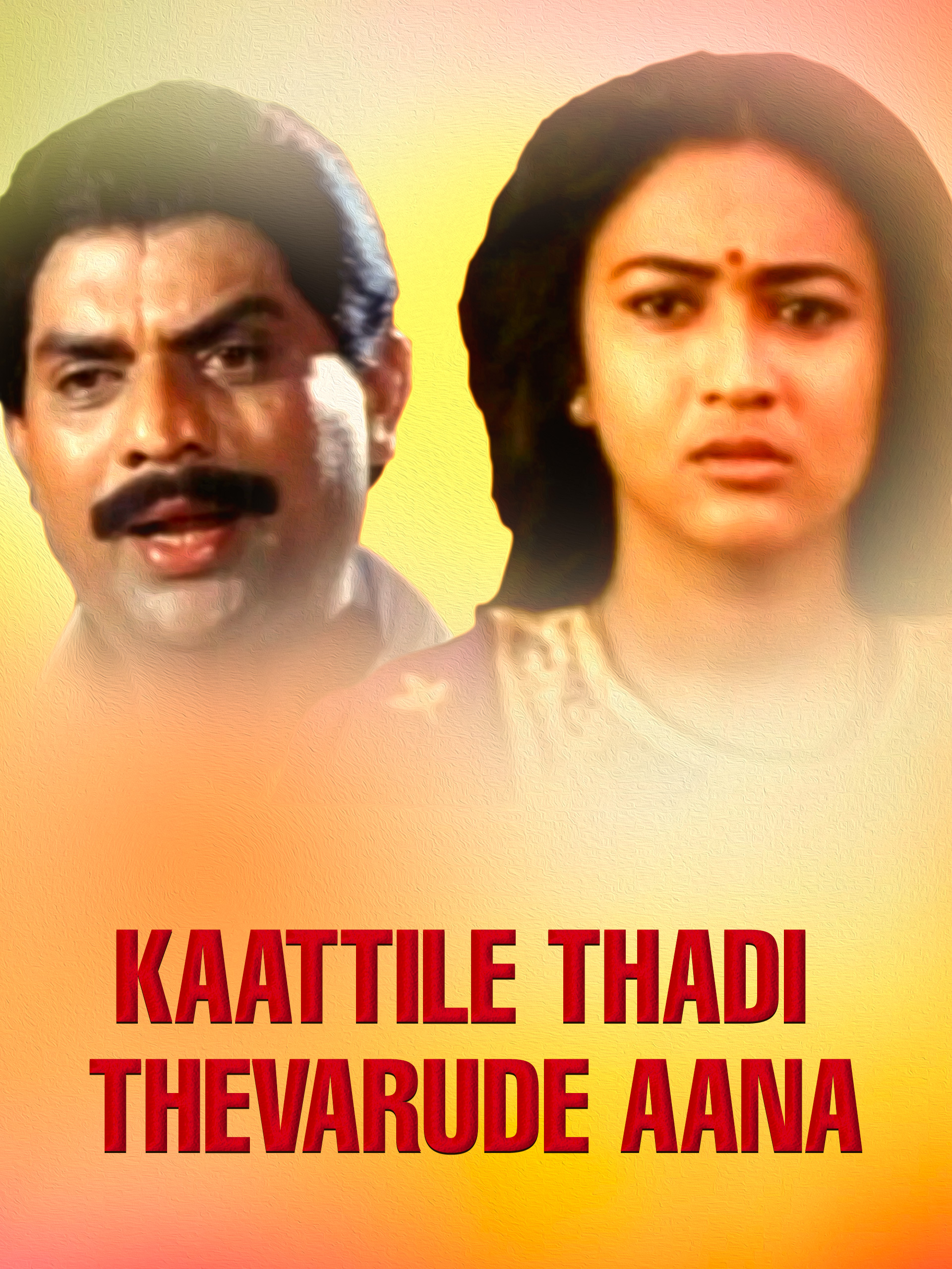 Watch Kaattile Thadi Thevarude Aana full movie Online - Eros Now