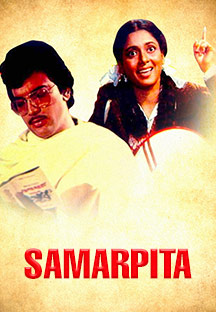 Watch Samarpita full movie Online - Eros Now