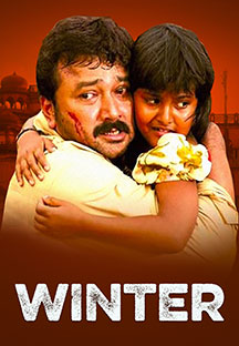 Watch Winter full movie Online - Eros Now