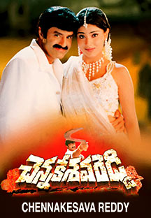 Watch Chennakesava Reddy full movie Online - Eros Now