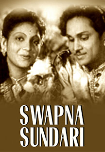 Watch Swapna Sundari full movie Online - Eros Now