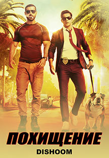 Watch Dishoom - Russian full movie Online - Eros Now