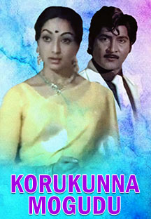 Watch Korukunna Mogudu full movie Online - Eros Now