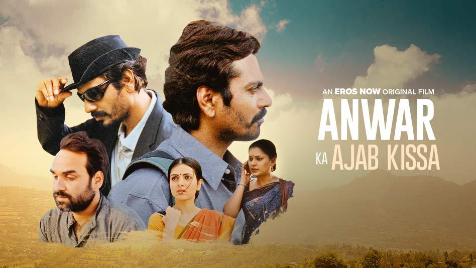 Anwar Ka Ajab Kissa - Official Trailer