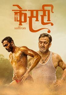 Watch Kesari full movie Online - Eros Now