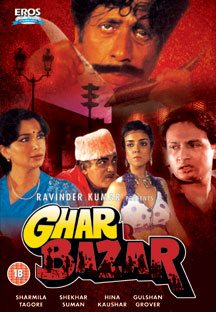 Watch Ghar Bazar full movie Online - Eros Now