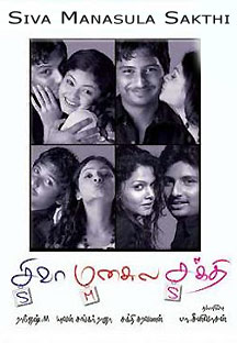 Watch Siva Manasula Sakthi full movie Online - Eros Now